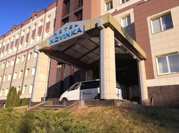 Отель Новинка, Казань