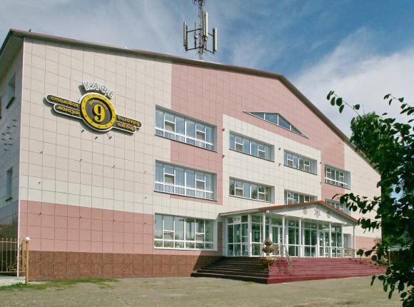 Гостиница Девяточка, Сердобск