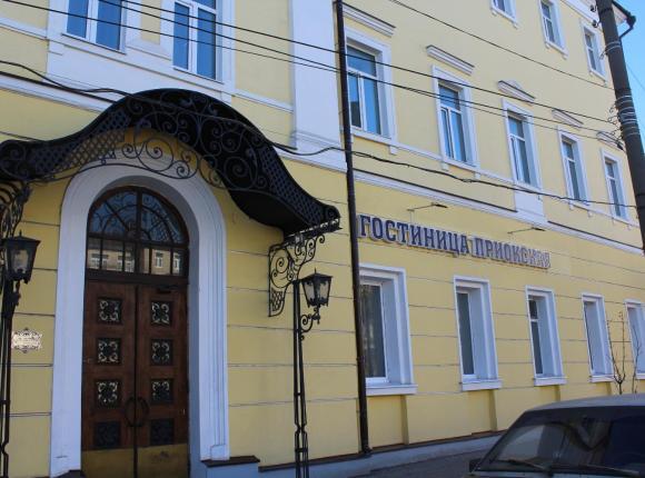 Отель Приокская, Рязань