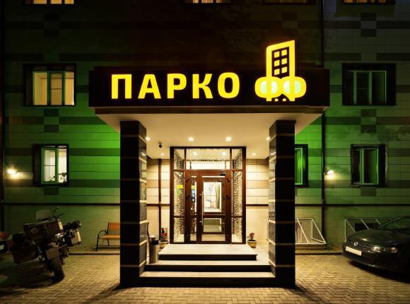 Отель Паркофф, Москва