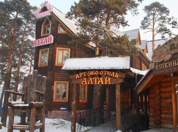 Отель Алтай, Бийск