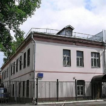 Хостел Импульс, Москва