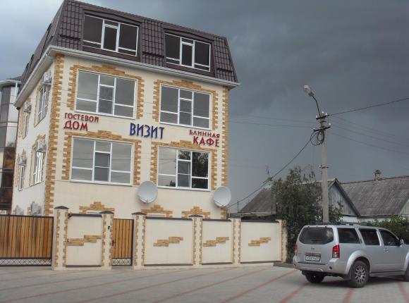 Гостевой дом Визит, Абинск