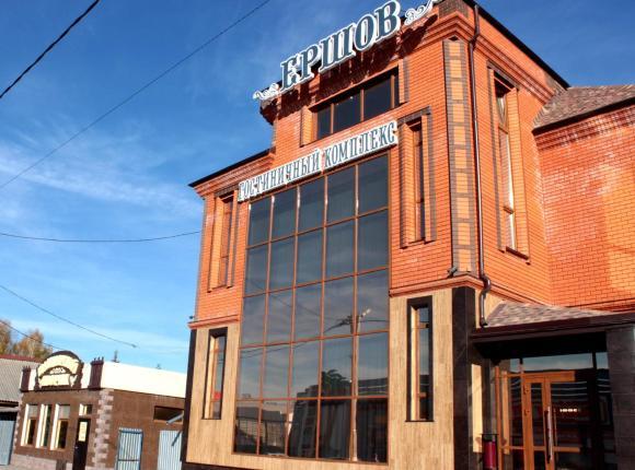 Гостиница Ершов, Ишим