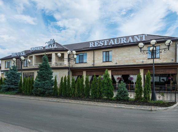 Отель Sweet Hall, Краснодар