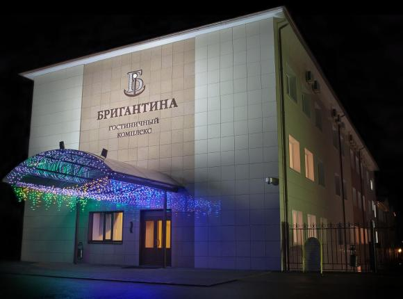 Отель Бригантина, Рыбинск