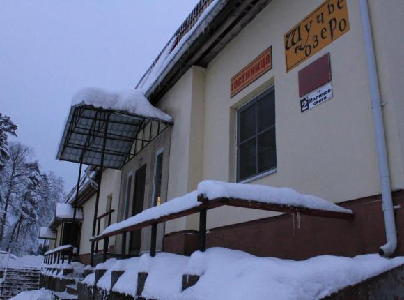 Отель Щучье Озеро, Лахденпохья