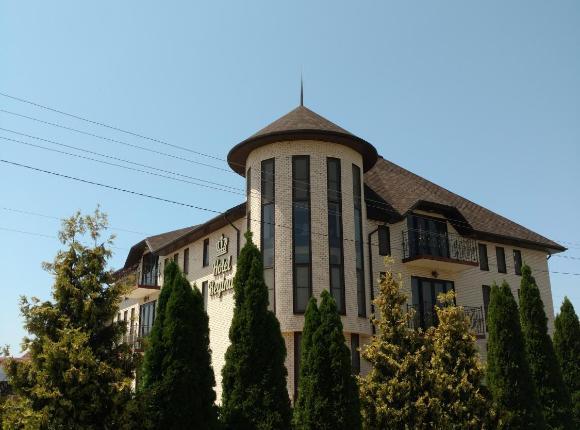 Отель Регина, Курганинск