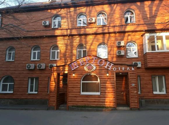 Отель Шертон, Ростов-на-Дону