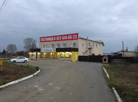 Отель Счастье Инн, Реж