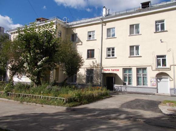 Отель Пара Тапок, Екатеринбург