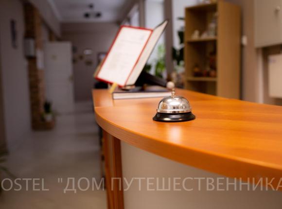 Хостел Дом Путешественника, Ярославль