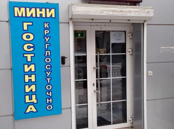 Хостел Аляска, Красноярск