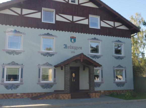 Апарт-отель Neukuhren, Пионерский