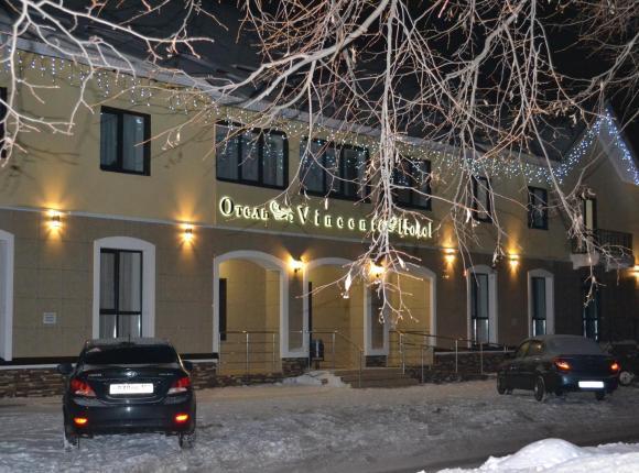 Отель Винсент, Салават