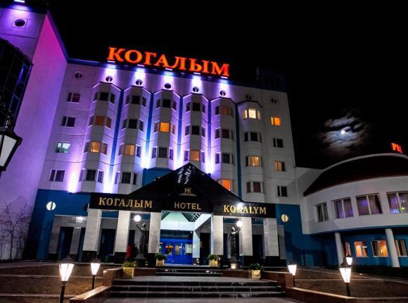 Kogalym Hotel, Когалым