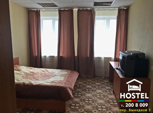 Хостел Room, Екатеринбург