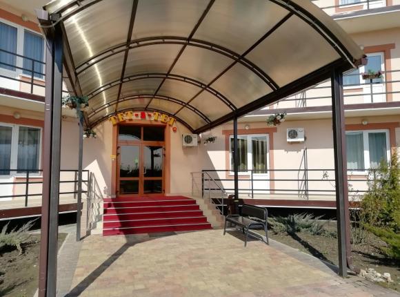 Отель Tet-a-Tet, Краснодар