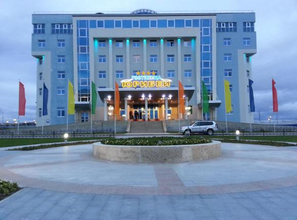 Отель Юрибей, Салехард