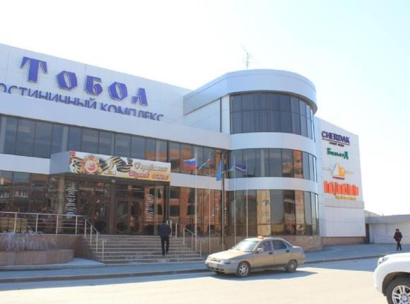 Отель Новый Тобол, Тобольск