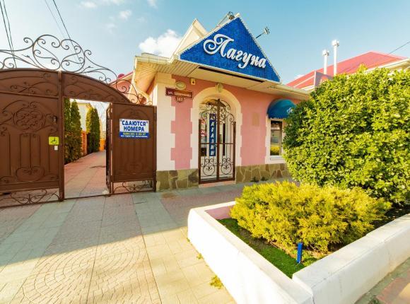 Гостевой дом Лагуна, Анапа