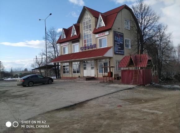 Гостиничный комплекс София, Кузнецк