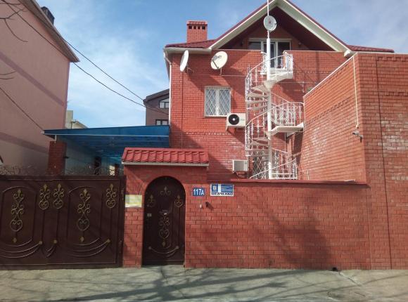 Гостевой Дом Домашний Очаг, Анапа