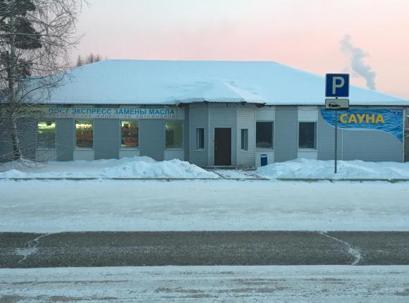 Мини-гостиница, Зеленогорск (Красноярский край)