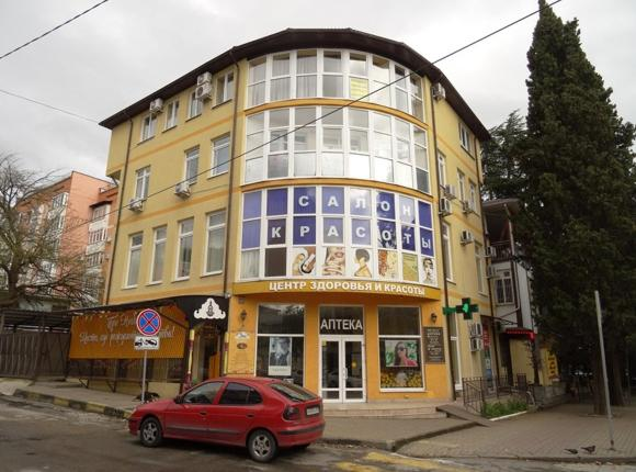 Гостевой дом Пегас, Лазаревское