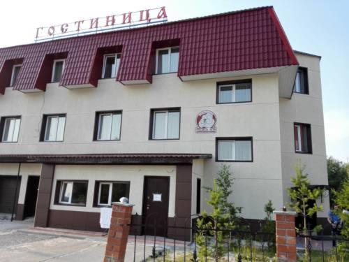 Гостиница Медвежонок, Губкинский