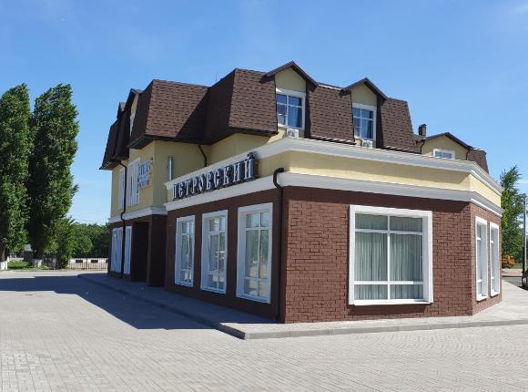 Отель Петровский, Павловск (Воронежская область)
