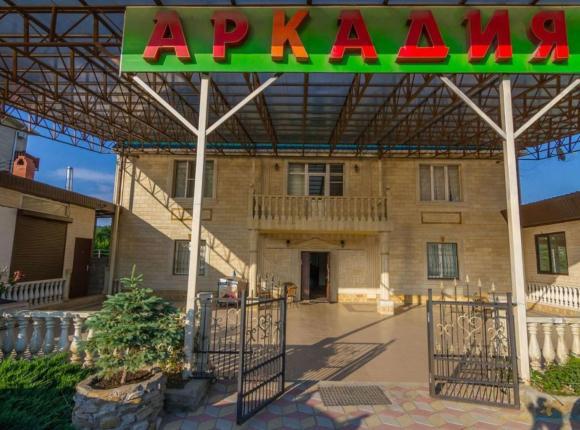 Отель Аркадия, Джубга