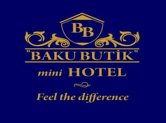 Отель Баку Бутик