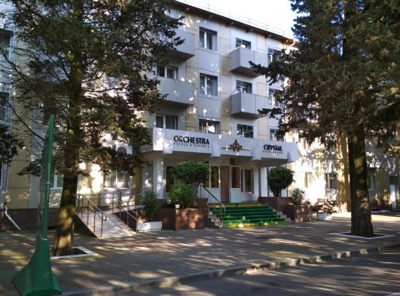 Курортный отель Кристалл, Хоста