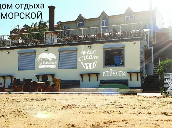 Гостевой дом Морской, Каспийск
