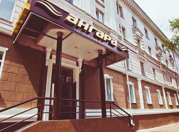 Angara-Prioritet Hotel, Ангарск