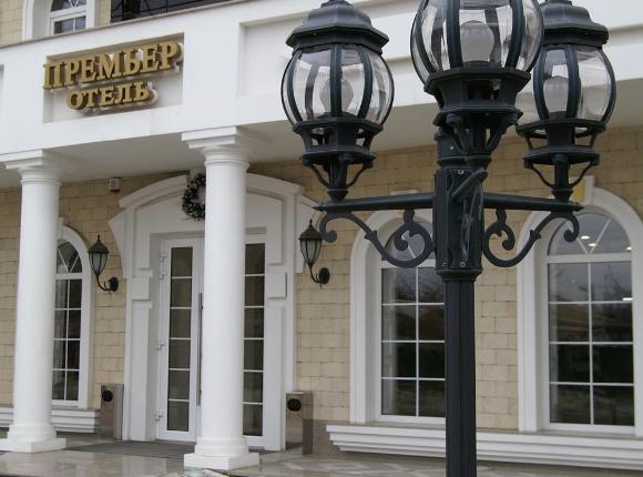 Гостиница Премьер, Краснодар