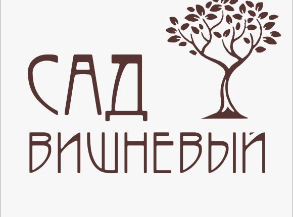 Отель Вишневый сад, Кущёвская