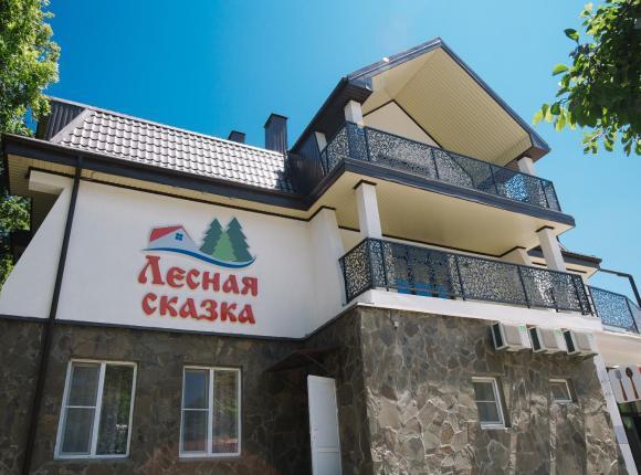 Отель Лесная Сказка, Широкая Балка