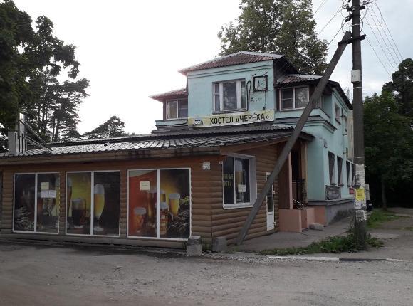 Хостел Черёха, Псков