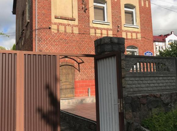Гостевой дом Гостевой дом Надежда, Янтарный