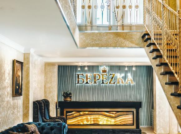 Hotel Berezka, Славянск-на-Кубани