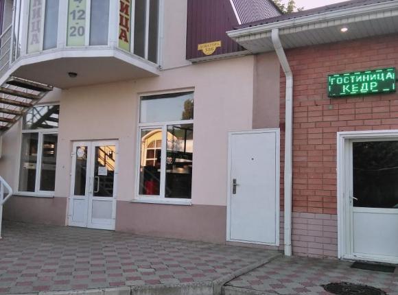 Kedr Hotel, Изобильный