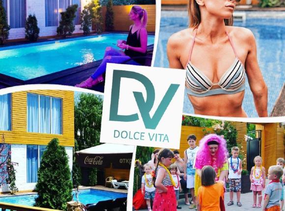 Отель Dolce vita, Голубая Бухта
