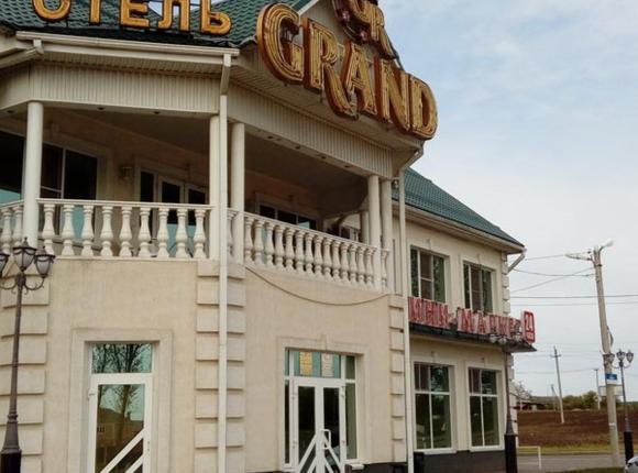 Отель Гранд, Кореновск