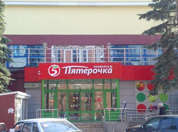 Отель Росинка, Серпухов