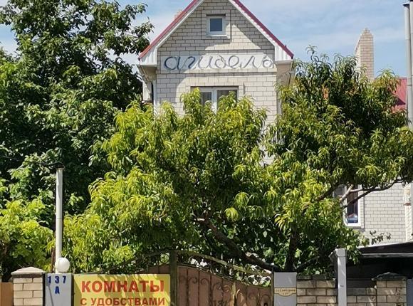 Гостевой дом Агидель, Анапа