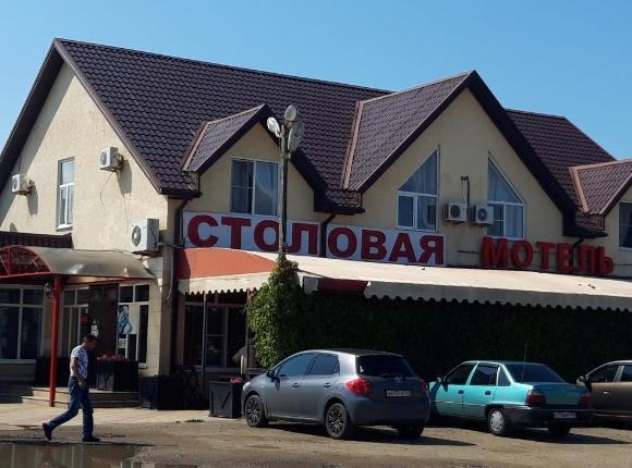 Мотель Шашлычный двор, Краснодар