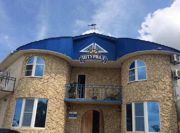 Отель Штурвал, Сенной