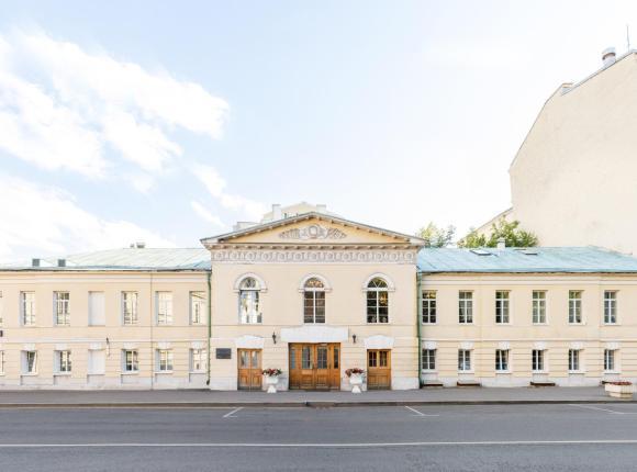 Апартаменты Арбат Хаус на Поварской, Москва